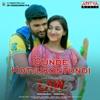 Gunde Kottukontundi From L A W Love And War Single