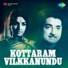 G. Devarajan - Kottaram Vilkkanundu (Original Motion Picture Soundtrack) - EP artwork