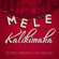 Mele Kalikimaka (feat. Fiji, Nomad) - Dionne Warwick