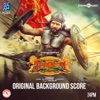 Seemaraja Original Background Score