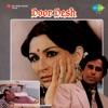 Door Desh (Gehri Chot)