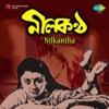 Nilkantha (Original Motion Picture Soundtrack)