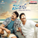 Devadas (Original Motion Picture Soundtrack) - EP - Manisharma