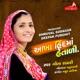 Akha Hind Ma Hetali (feat. Chini Raval & Kinjal Patel) - Single