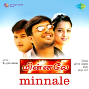 Minnale (Original Motion Picture Soundtrack) - Harris Jayaraj - Harris Jayaraj