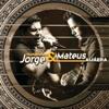 Jorge & Mateus - Aí Já Era...  arte