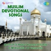 Muslim Devotional Songs Single