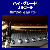 two of us Originally Performed By flumpool (オルゴール)