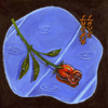 Michael Seyer - Lucky Love artwork