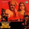 Mujhe Vachan Do (Original Motion Picture Soundtrack)