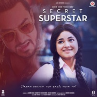 SECRET SUPERSTAR - O Re Manwa Chords and Lyrics