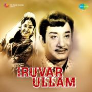 Buddhi Sigamani - L. R. Eswari & A.L. Raghavan - L. R. Eswari & A.L. Raghavan