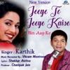 Jeeye To Jeeye Kaise Bin Aap Ke New Version Single