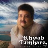 Khwab Tumhare