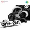 Birha Ki Raat