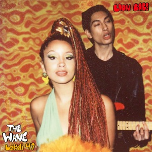The Wave (feat. Leikeli47) - Single Mp3 Download