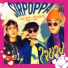 Sirpoppa - ใจบาง (feat. KS x CD GUNTEE) artwork