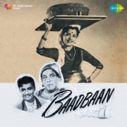 Baadbaan (Original Motion Picture Soundtrack) - Timir Baran & S. K. Pal - Timir Baran & S. K. Pal
