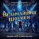 The Greatest Show - Hugh Jackman, Keala Settle, Zac Efron, Zendaya & The Greatest Showman Ensemble