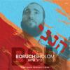 Boruch Sholom - Hineni  artwork