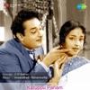 Karuppu Panam (Original Motion Picture Soundtrack)