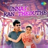 Unnai Kan Theduthe Original Motion Picture Soundtrack EP