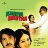 Khatta Meetha (OST)