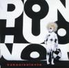 Don Huonot - Seireeni (Single Mix) artwork