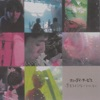 Yumemiru Yona Kuchibiru Ni - Single ジャケット写真