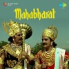 Mahabharat Original Motion Picture Soundtrack Single