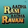 Aadha Ram Aadha Ravan Original Soundtrack EP