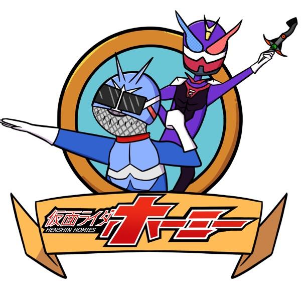 Henshin Homies - A Kamen Rider Watch-Along Podcast
