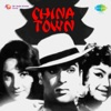 China Town Original Motion Picture Soundtrack