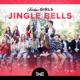Jingle Bells feat Annie LeBlanc Hayden Summerall Carson Lueders Brooke Butler Single