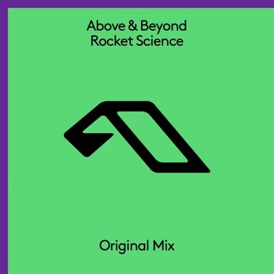 Rocket Science - Single MP3 Download