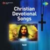 Christian Devotional Songs