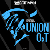 Union (TV Size)-OxT