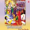 Krishna Janam Bhayo Aaj
