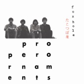 The Proper Ornaments - I Know You Know
