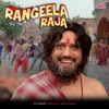 Jogi Dil From Rangeela Raja Single