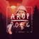 Arop - Kiki Miki