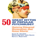 Scott O. Lilienfeld, Steven Jay Lynn, John Ruscio & Barry L. Beyerstein - 50 Great Myths of Popular Psychology: Shattering Widespread Misconceptions About Human Behavior (Unabridged)