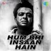 Hum Bhi Insaan Hain Original Motion Picture Soundtrack EP