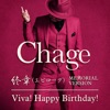 Epilogue / Viva! Happy Birthday! - Single
