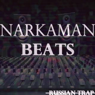 Narkaman Beats on Apple Music