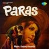 Paras (Original Motion Picture Soundtrack) - EP