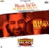 Munda Dil Da Ni Rich Milna feat Vinder Nathumajra From Marriage Palace Single