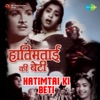 Hatimtai Ki Beti (Original Motion Picture Soundtrack)