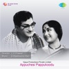 Appuchesi Pappukoodu (Original Motion Picture Soundtrack)