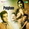 Paigham Original Motion Picture Soundtrack